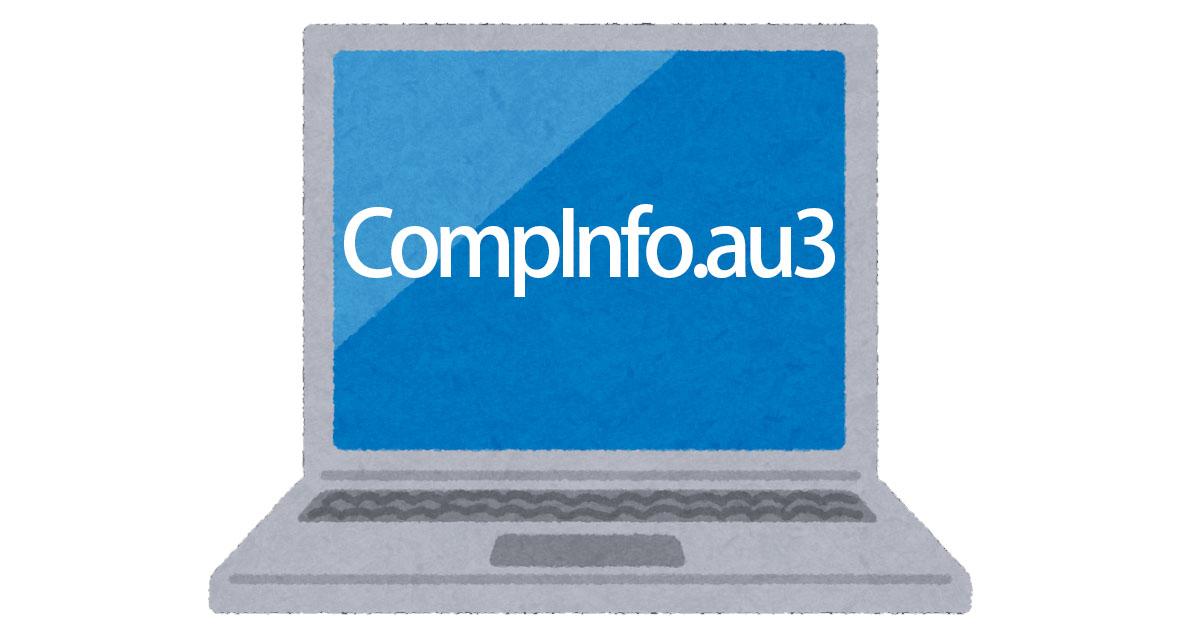 CompInfo UDF