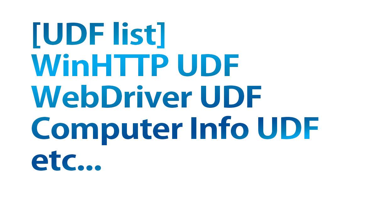 AutoIt UDF リスト