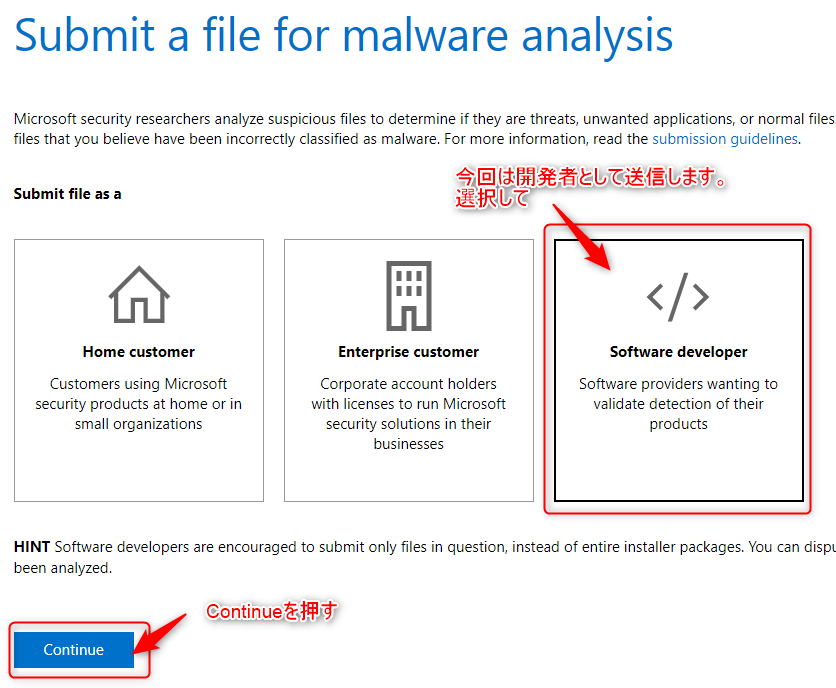 submit a file for malware analysis
